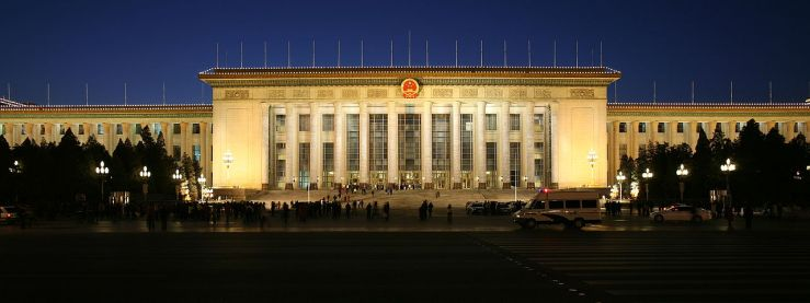 1280px-great_hall_of_the_people_at_night