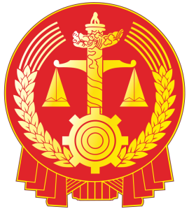 723px-supreme_people27s_court_of_p-r-china27s_badge-svg