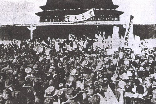chinese_protestors_march_against_the_treaty_of_versailles_28may_42c_191929