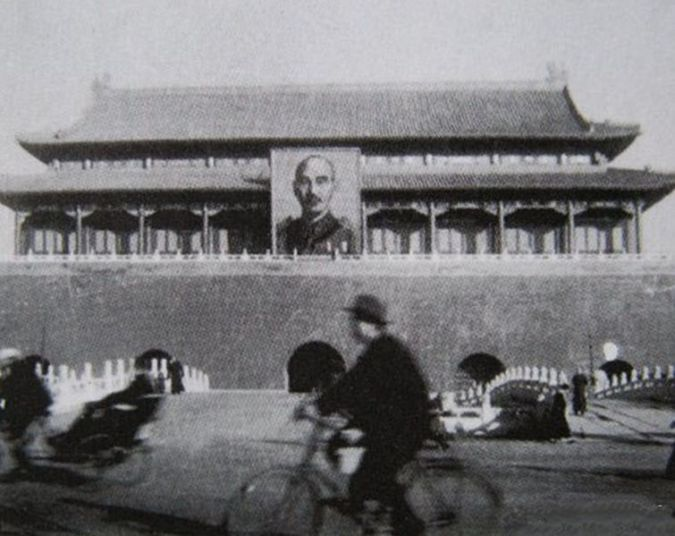 Why Did Chiang Kai-shek Lose China? The Guomindang Regime And The